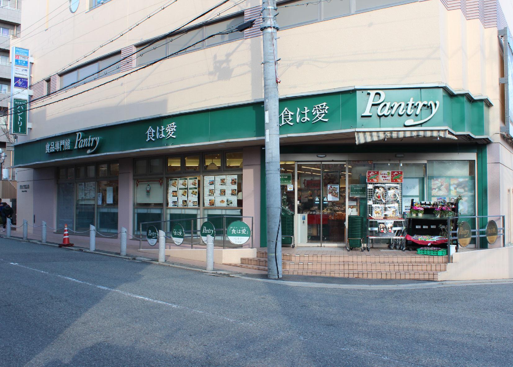 阪神芦屋駅パントリー