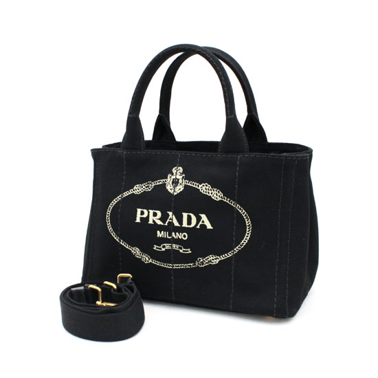 プラダ カナパミニ 2WAYバッグ