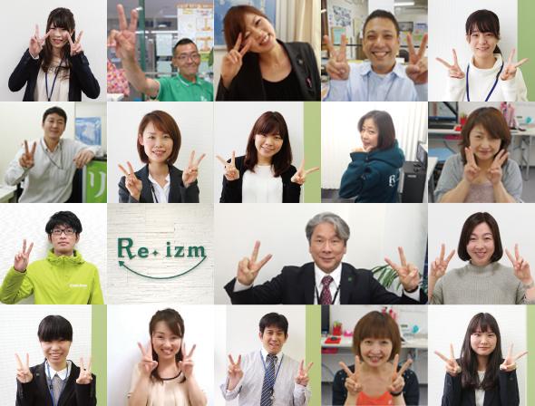 リズムとリズムに関わるすべての人に笑顔のリサイクルを