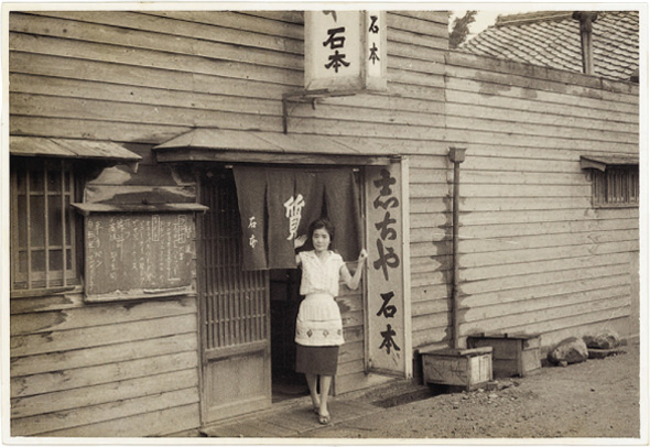 株式会社石本商店は大正9年 姫路の船場で中古呉服商として開業しました